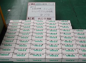 工場内従業員安全確保のため緊急地震速報装置を納入3