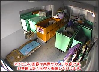 大型マンションの防犯カメラを管理室で集中監視4